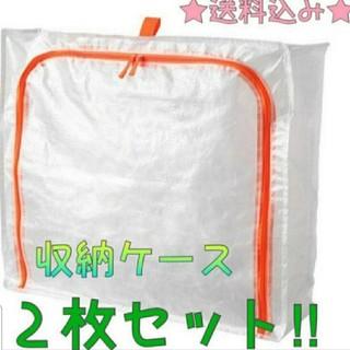IKEA - イケア新品*便利IKEA 収納コンパクトイケア 収納ケース【ペルクラ】2個セット
