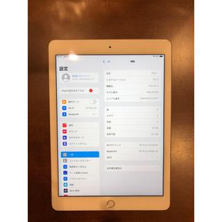 iPad - iPad  Air2 Wi-Fiモデル バッテリー新品