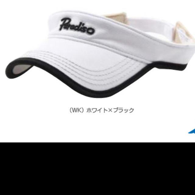 Paradiso(パラディーゾ)のパラディーゾ  バイザー スポーツ/アウトドアのテニス(ウェア)の商品写真