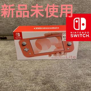 Switch Lite 任天堂 スイッチ 本体 ニンテンドウ コーラル ピンク