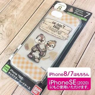 チップ&デール - チップとデール iPhoneSE/8/7スマホケース
