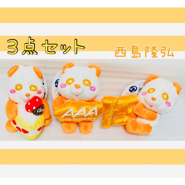 AAA(トリプルエー)のAAAえ〜パンダ マスコット エンタメ/ホビーのタレントグッズ(ミュージシャン)の商品写真