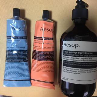 イソップ(Aesop)の【Aesop】ボディクリーム、ボディソープ3点セット(ボディクリーム)