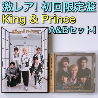 King & Prince アルバム 初回限定盤A B セット! 美品 キンプリ(ポップス/ロック(邦楽))