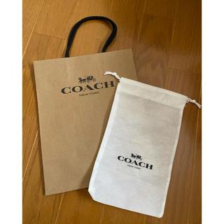 コーチ(COACH)のコーチショップ袋(ショップ袋)