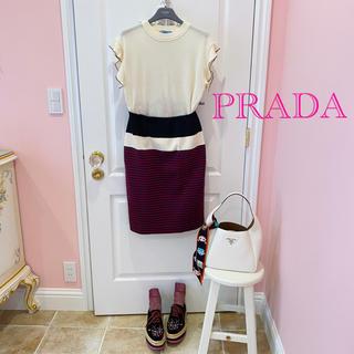 プラダ(PRADA)のプラダ ストレッチボーダースカート M  (ひざ丈スカート)