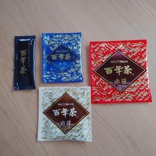 岩手県一関市 百年茶 お試し ポイント消費に!(健康茶)
