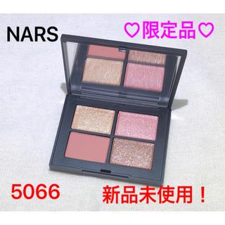 ナーズ(NARS)のNARS  クワッドアイシャドー5066(アイシャドウ)