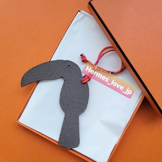 Hermes(エルメス)の新品☆エルメスプティアッシュH チャーム   バッグチャーム オオハシ レディースのアクセサリー(チャーム)の商品写真