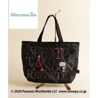 アフタヌーンティー(AfternoonTea)のPEANUTS/スリットポケット付きロゴバッグ(トートバッグ)