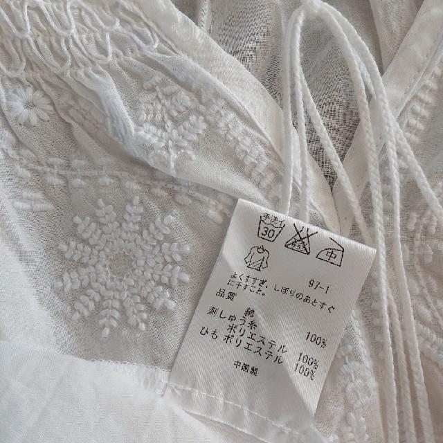23区(ニジュウサンク)の23区 刺繍入りブラウス レディースのトップス(シャツ/ブラウス(長袖/七分))の商品写真