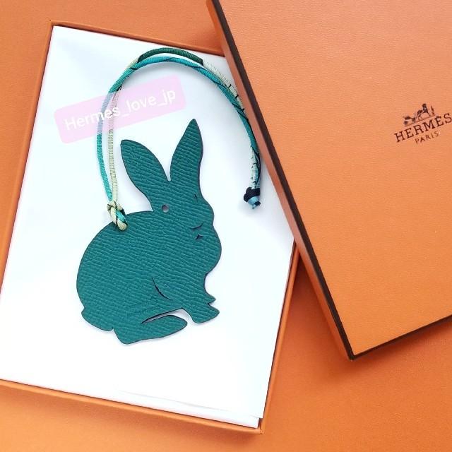 Hermes(エルメス)の新品☆エルメスプティアッシュH チャーム   バッグチャーム  ウサギ レディースのアクセサリー(チャーム)の商品写真