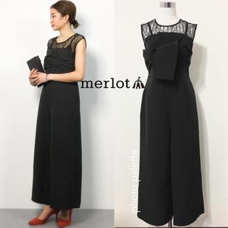 メルロー(merlot)の完売品 merlot plus リボンビスチェ風 オールインワン パンツドレス(その他ドレス)