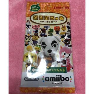 Nintendo Switch - どうぶつの森amiiboカード第2弾 1パック3枚入り