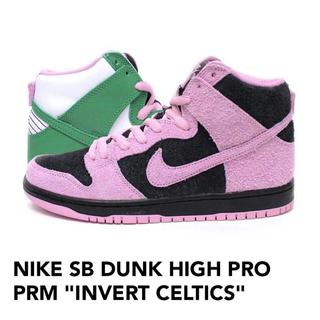 NIKE - nike sb dunk high invert celtics
