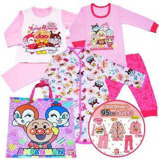 アンパンマン - 新品 100cm アンパンマン 女の子お泊りセット 4点セット ピンク