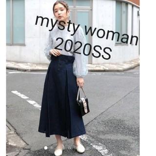 ミスティウーマン(mysty woman)のミスティウーマン★2020SS ボックスプリーツスカート デニムロングスカート(ロングスカート)