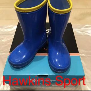ホーキンス(HAWKINS)のキッズレインブーツ長靴 kids 子供用 ホーキンススポーツ 17cm(長靴/レインシューズ)