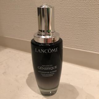 LANCOME - ランコム ジェニフィック アドバンスト 美容液 50ml