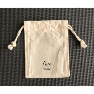 ビューティアンドユースユナイテッドアローズ(BEAUTY&YOUTH UNITED ARROWS)のl'oro☺︎ロロ 巾着 保存袋(ショップ袋)