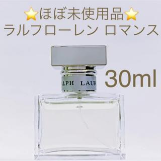 ラルフローレン(Ralph Lauren)の⭐️ほぼ未使用品⭐️ ラルフローレン ロマンス EDP SP 30ml(香水(女性用))