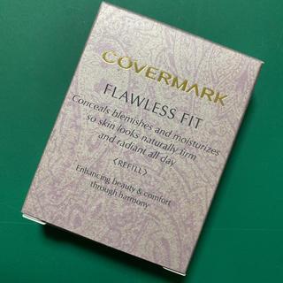 カバーマーク(COVERMARK)の新品 カバーマーク ファンデーション  レフィル  フローレスフィット FR20(ファンデーション)