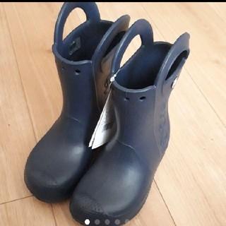クロックス(crocs)の新品 クロックス 長靴 レインブーツ ハンドルイット 18(長靴/レインシューズ)