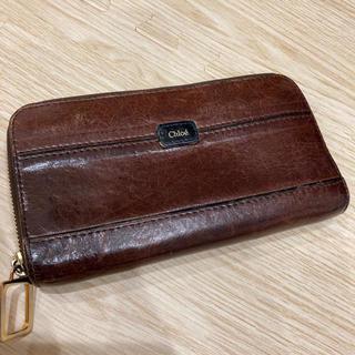 クロエ(Chloe)の☆決算セール☆クロエ 財布 長財布 ラウンドファスナー ブラウン ユニセックス(財布)