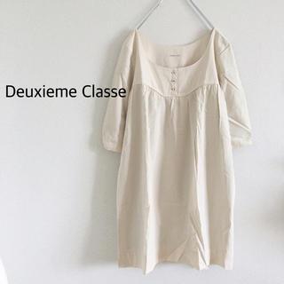 DEUXIEME CLASSE - Deuxieme Classe キュプラワンピース