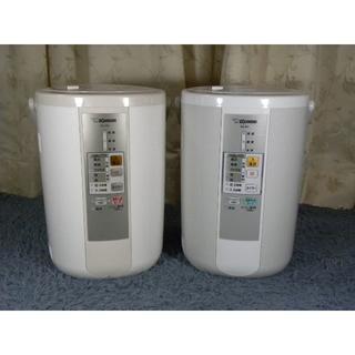 ⑪象印ZOJIRUSHIスチーム式加湿器2台セット(加湿器/除湿機)
