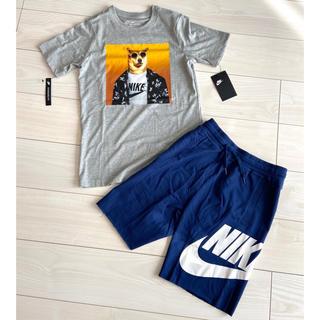 NIKE - 新品 NIKE ジュニア 半袖 Tシャツ ショートパンツ キッズ 150