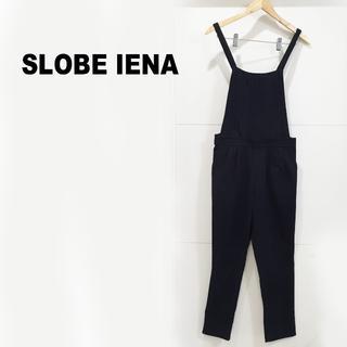 イエナスローブ(IENA SLOBE)のSLOBE IENA(IENA SLOBE)オーバーオール☆サイズS(サロペット/オーバーオール)