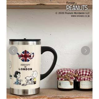 AfternoonTea - アフタヌーンティー スヌーピー  thermo mug ステンレスマグカップ