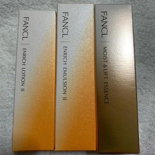 FANCL - ファンケル エンリッチ化粧水乳液美容液セット