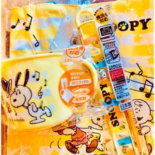 スヌーピー(SNOOPY)のSNOOPY(スヌーピー) ランチセット(弁当用品)