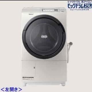 日立 - ドラム式洗濯機 設置らくらくスリム幅 ドラム式 洗濯機 大容量9キロ 乾燥機