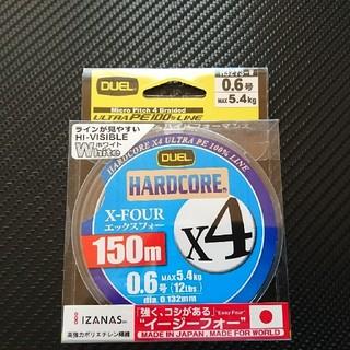 デュエル ハードコア X4 PEライン 0.6号 150m ホワイト(釣り糸/ライン)