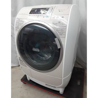 日立 - 日立 ドラム式洗濯乾燥機9.0kg ビートリサイクル BD-V3500L