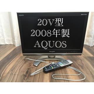アクオス(AQUOS)のテレビ 20インチ SHARP AQUOS LC-20EX3 20V型 TV(テレビ)
