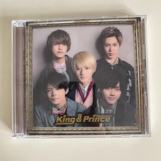 Johnny's - King & Prince アルバム 初回限定盤b