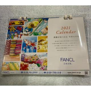 FANCL - ファンケル カレンダー