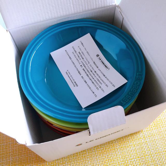 LE CREUSET(ルクルーゼ)のルクルーゼ   ミニ・ラウンドディッシュ 15 cm レインボー 5枚  インテリア/住まい/日用品のキッチン/食器(食器)の商品写真