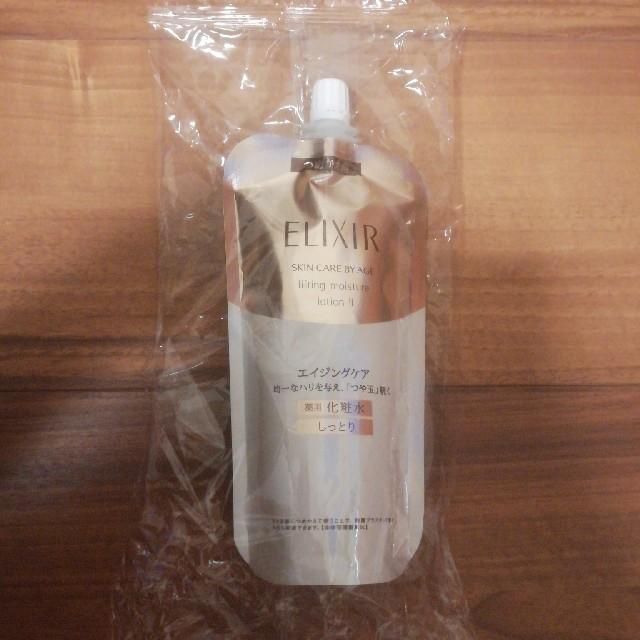 ELIXIR(エリクシール)の資生堂 エリクシールシュペリエル リフトモイストローションTII (つめかえ用) コスメ/美容のスキンケア/基礎化粧品(化粧水/ローション)の商品写真