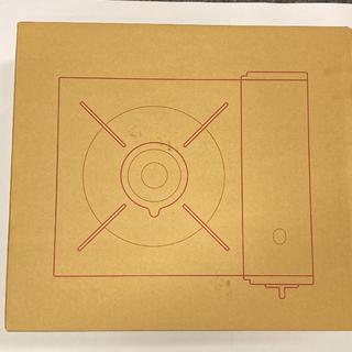 ムジルシリョウヒン(MUJI (無印良品))の新品 無印良品 カセットこんろ 型番:RK‐1(調理道具/製菓道具)