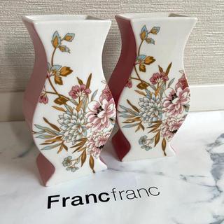 Francfranc - 新品 フランフラン シノワ フラワーベース 花瓶 2点セット ピンク 花柄