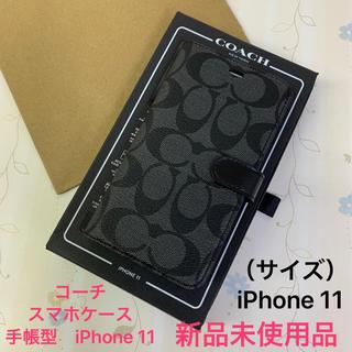 コーチ(COACH)の新品 未使用品 コーチ ♡  手帳型 スマホケース  iPhone  11(iPhoneケース)