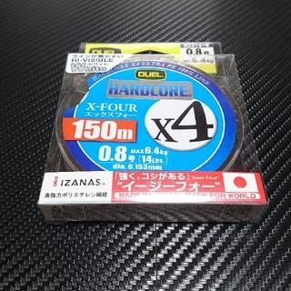 【残1】デュエル ハードコア X4 PEライン 0.8号 150m ホワイト(釣り糸/ライン)