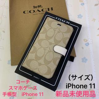 コーチ(COACH)の新品未使用品 コーチ ♡  手帳型 スマホケース iPhone  11(iPhoneケース)