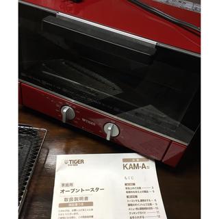 タイガー(TIGER)のタイガー魔法瓶 KAM-A130 オーブントースター(調理機器)