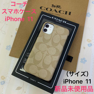 コーチ(COACH)の新品未使用品 コーチ ♡  スマホケース iPhone  11(iPhoneケース)